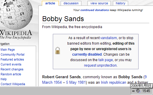 bs-wiki.png