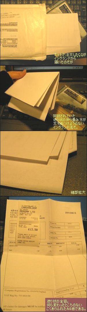 a4paper.jpeg
