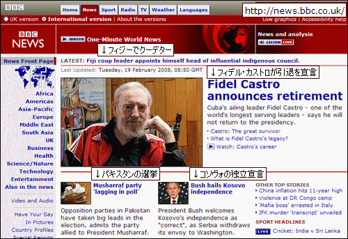 bbc-19022008.png