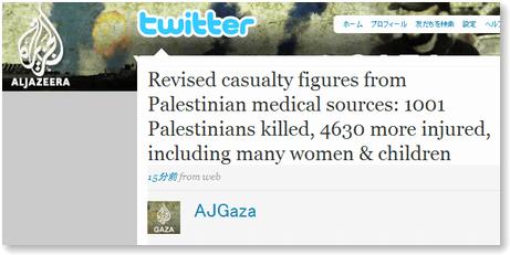 gaza-deathtoll1001.png