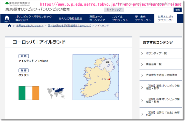 israel-parestine-maps-tokyo-jp-governments03b.png