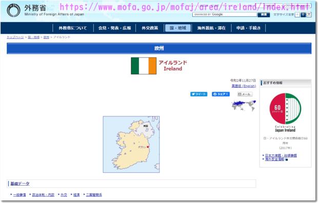 israel-parestine-maps-tokyo-jp-governments03c.png