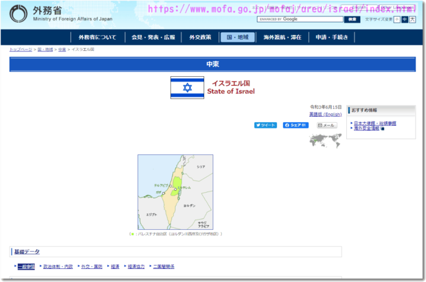 israel-parestine-maps-tokyo-jp-governments04b.png