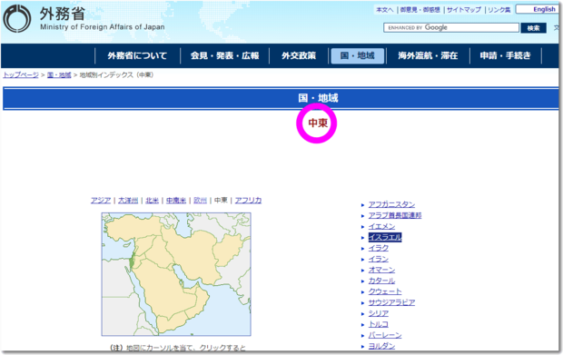 israel-parestine-maps-tokyo-jp-governments05b.png