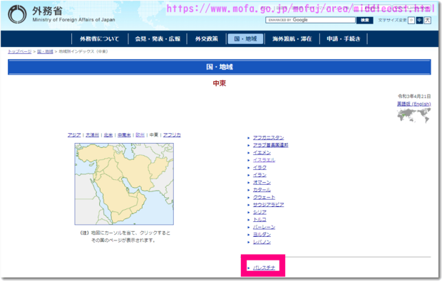 israel-parestine-maps-tokyo-jp-governments06b.png