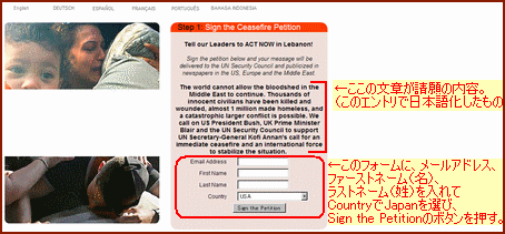 leb-petition.png