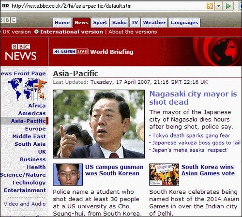 mayorshotdead-bbc.jpg