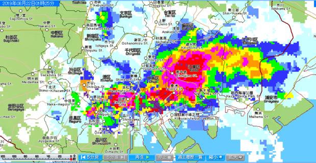 rain2208.png