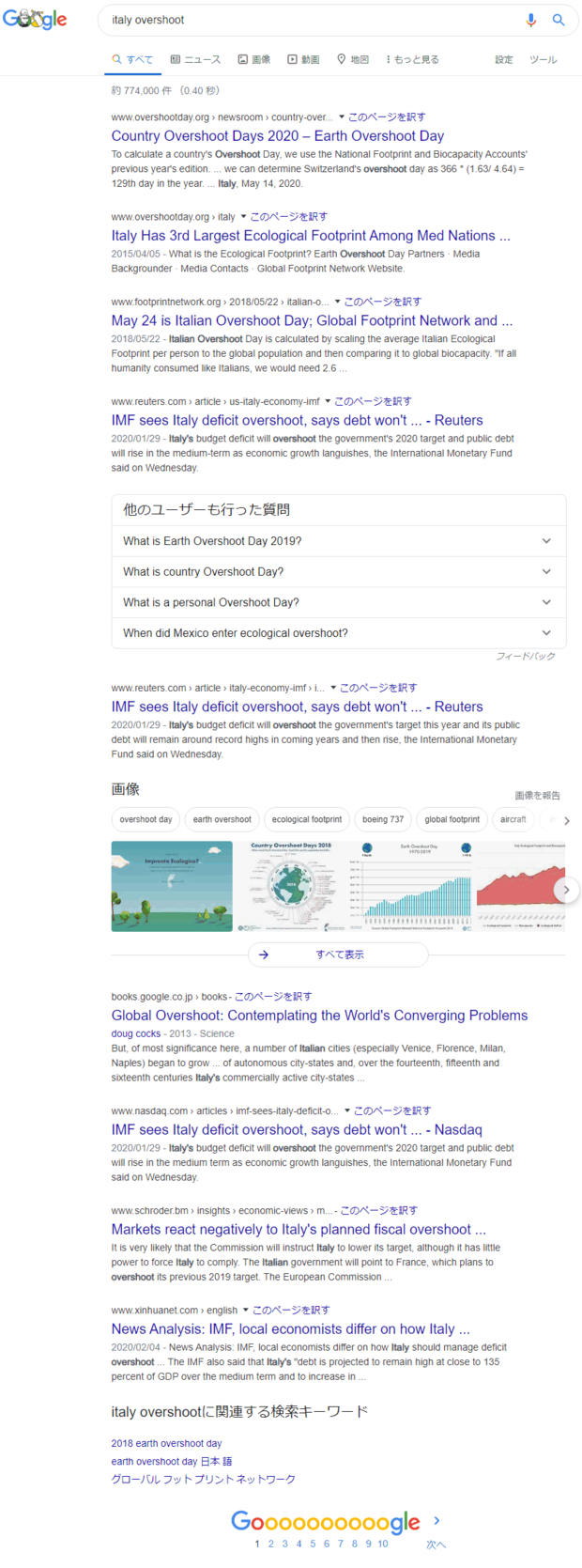 screenshot-www.google.com-2020.03.20-07_22_14.png