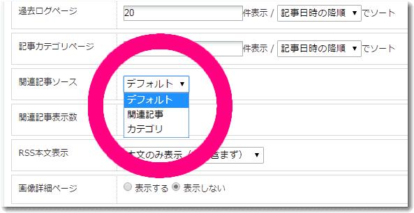ssa-settingsc3.png