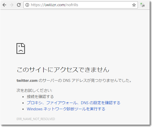 twitteroutage4.png