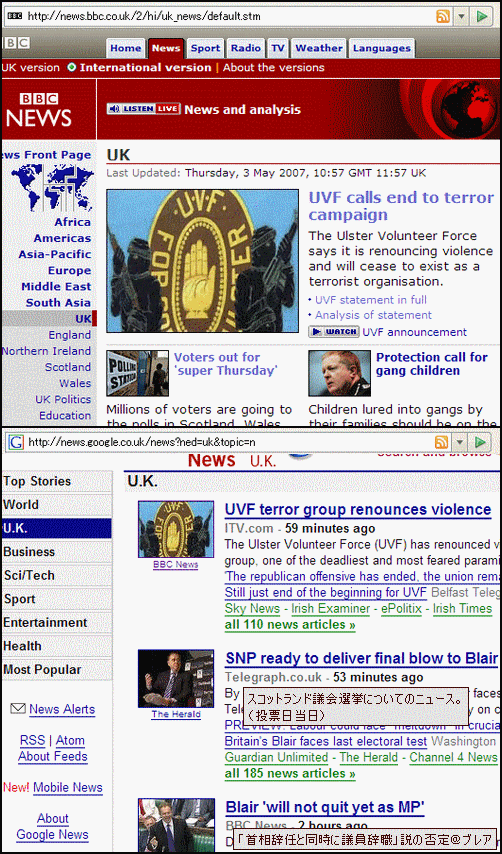 uvf-end.png