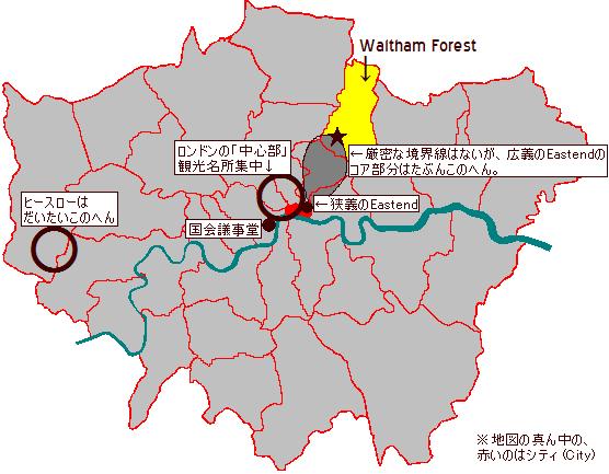 wal-londonmap.png